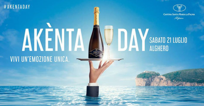 AKENTA DAY: EMERSION PARTY 2018